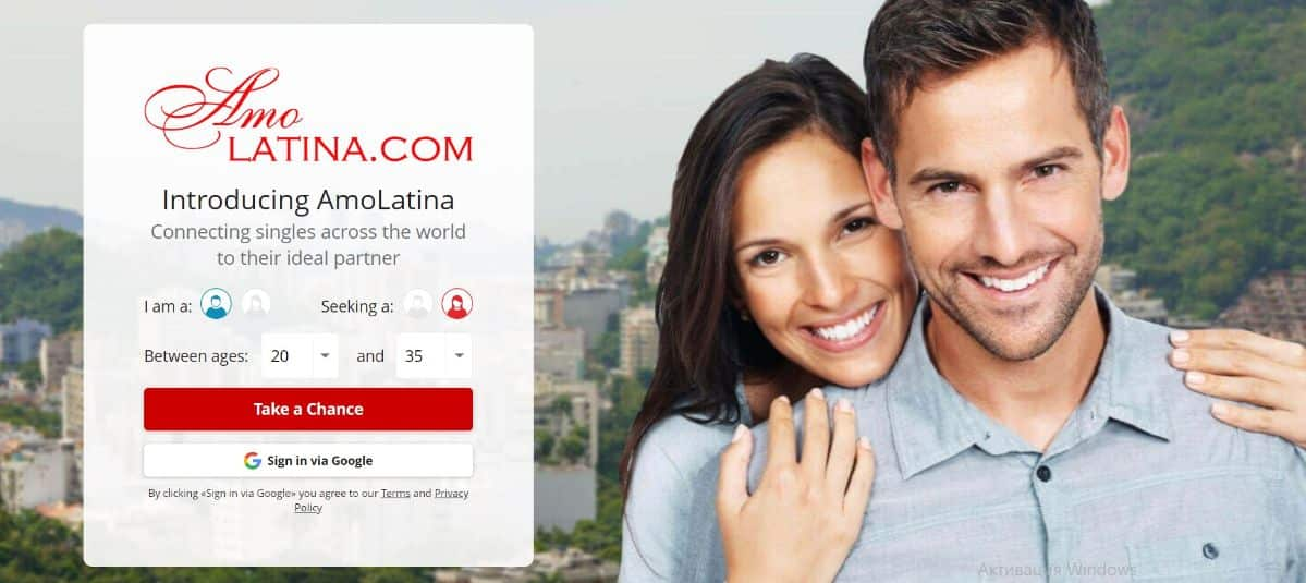 Amolatina Review – The Biggest Scam Ever Or Is There a Chance?